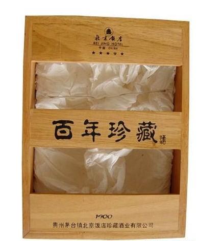 奖牌及木制商务礼品,主要选用枫木,胡桃木,橡木,榉木,花梨木,金丝楠木