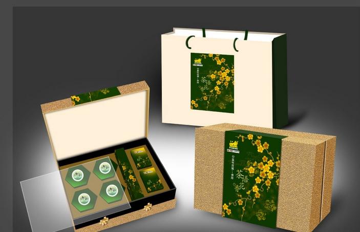 首页- 包装设计招标,包装材料招标,包装设备招标,包装