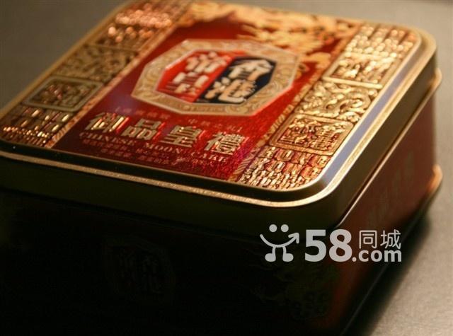 马口铁月饼盒_马口铁月饼盒 - 包装材料_包装材料网 www.bz-e.com