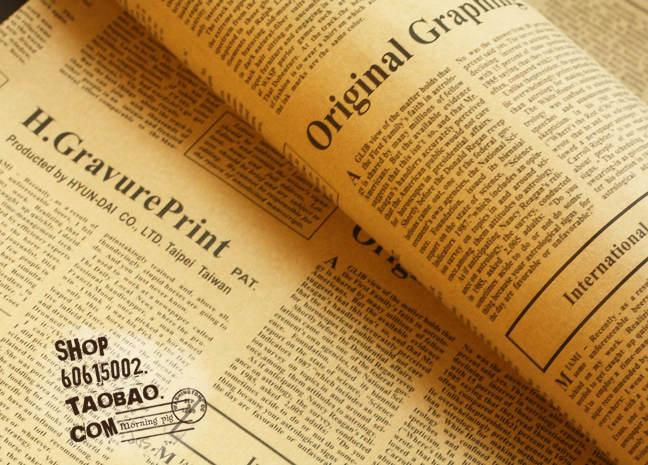 包书纸怀旧牛皮纸复古英文报纸