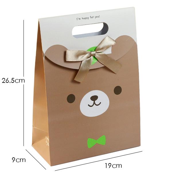 礼品袋 浅咖色小熊 翻盖礼物包装袋