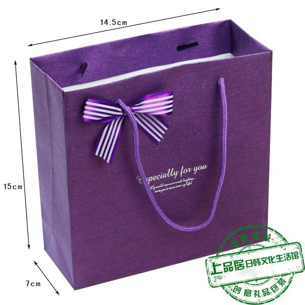 设计欣赏 包装袋设计 高档礼品 包装袋 手提袋 紫色 小号饰品袋  相关