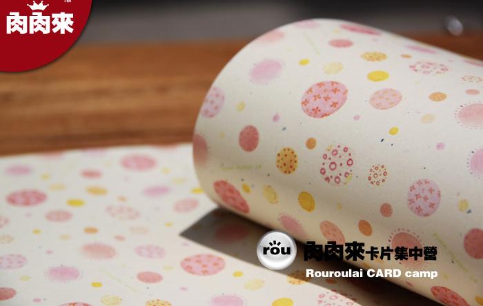 设计欣赏 包装纸 韩国礼品包装纸 礼物礼品纸 包书皮纸 粉色大点