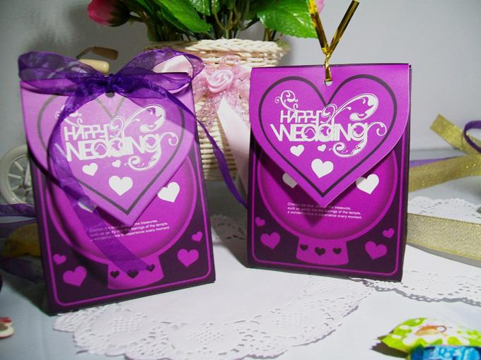 喜糖盒 创意糖果盒 紫色包装盒