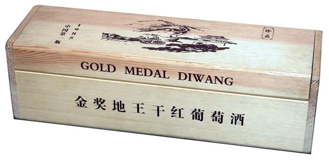 木盒包装设计欣赏_酒类木盒包装图片6