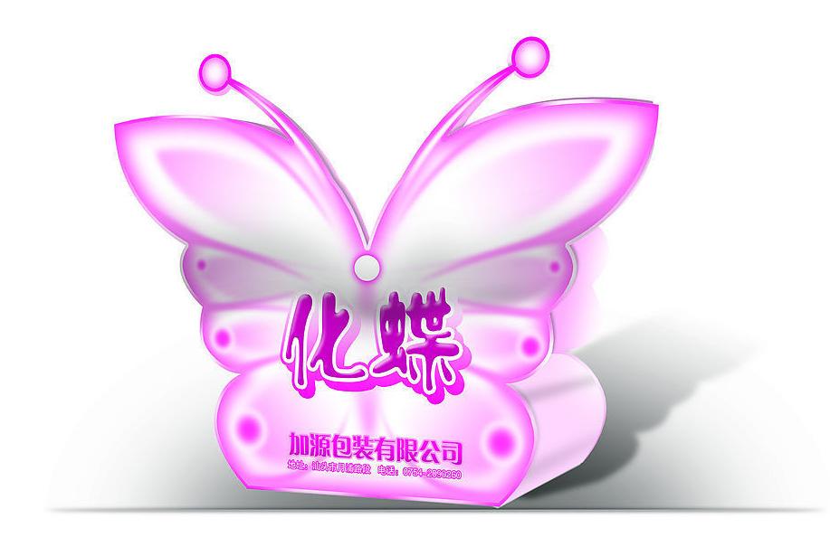 蝴蝶包装盒 - 包装盒设计,高档礼品包装盒 www.bz-e.