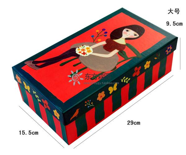 女孩插画礼盒/长方形纸盒