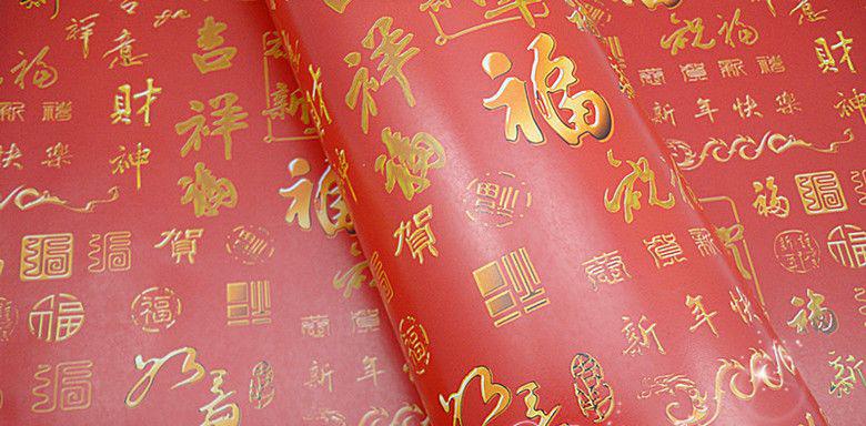 包装纸 礼品纸 装饰素材 新年装饰