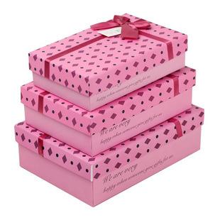 礼盒 长方形纸盒