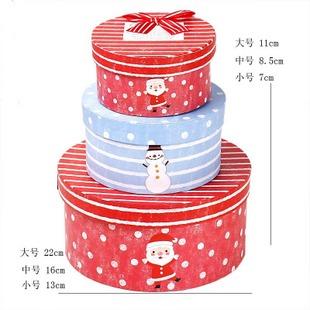 红底红白条纹圆形礼盒