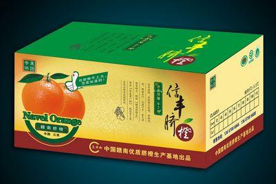 食品包装箱设计_包装箱设计欣赏(组图)