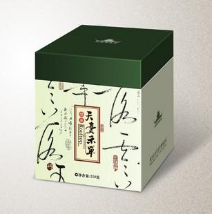彩盒设计_包装盒设计图