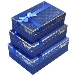 蓝底银色菱形格子长方形礼品盒 - 包装盒设计,高档盒