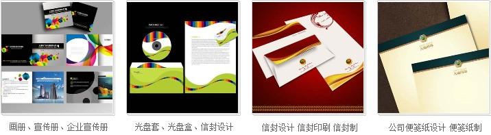 北京九尾狐包装设计公司