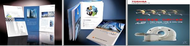 北京国瑞恒昌印刷设计有限公司