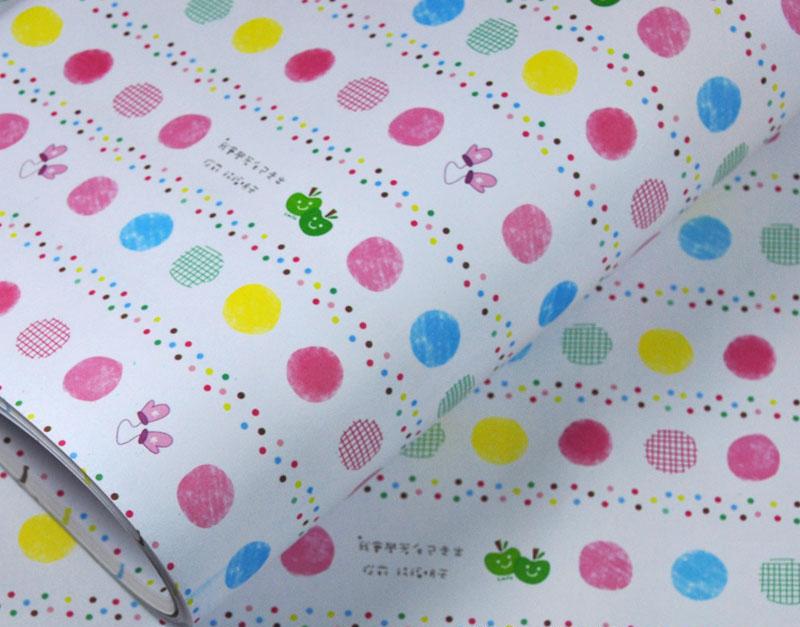 彩色圆点礼物包装纸 - 包装纸,礼品包装纸(www.bz-e.