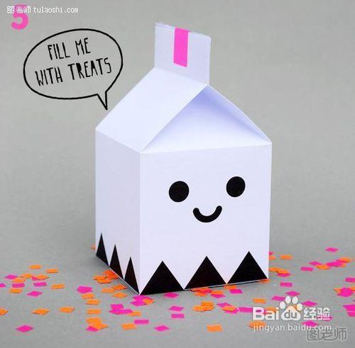 正方形纸盒手工制作步骤