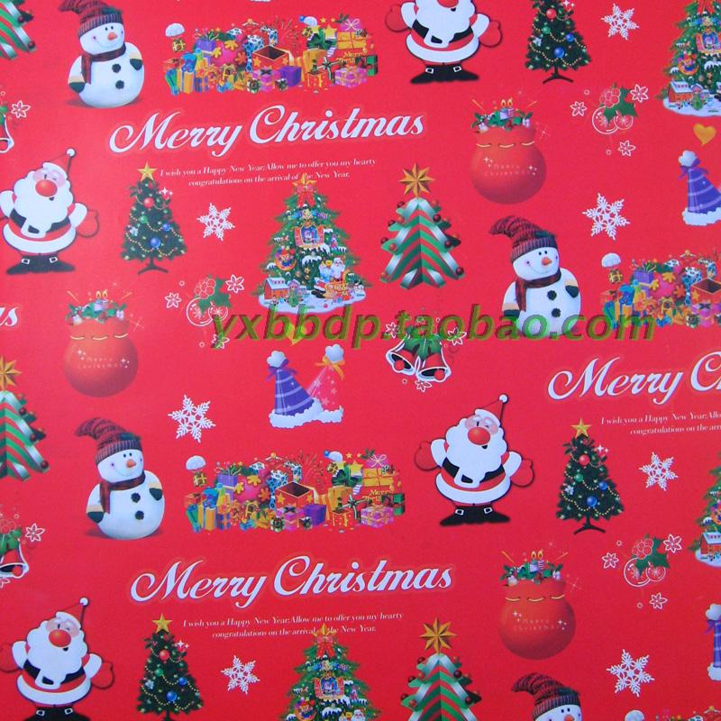 圣诞包装纸 礼品包装纸 礼物包装纸