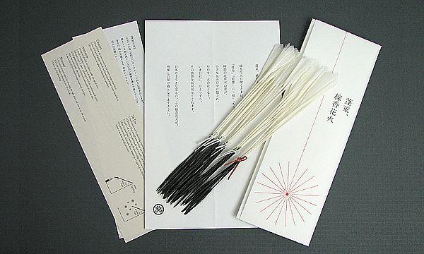 日本独特的线香焰火包装设计作品欣赏