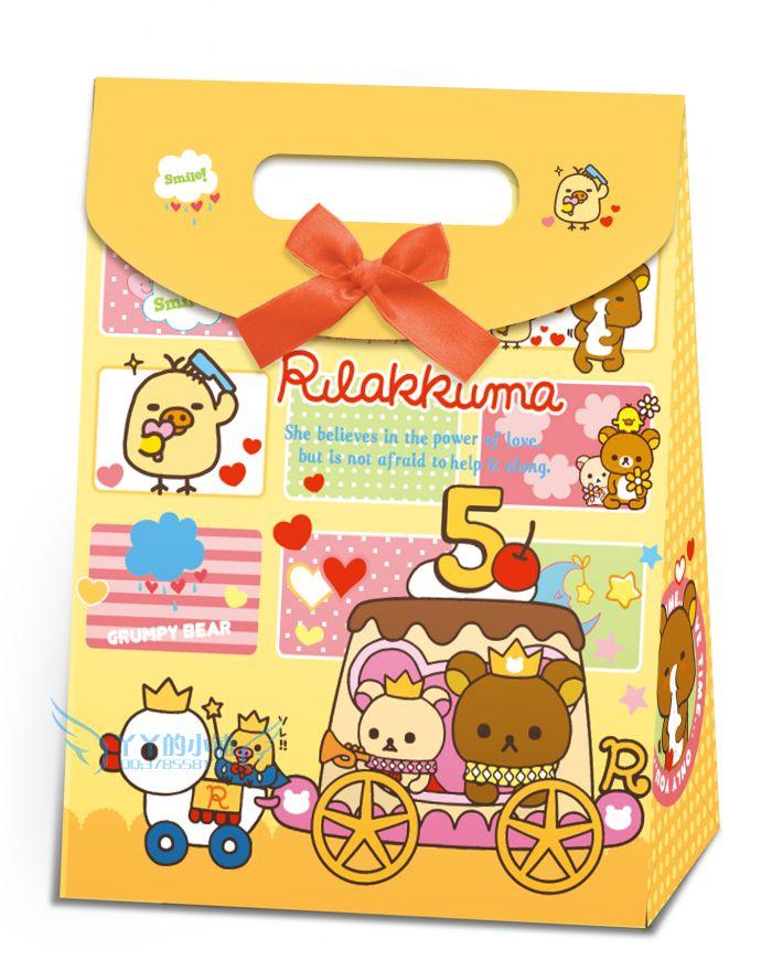黄色轻松小熊礼品包装袋翻盖纸袋