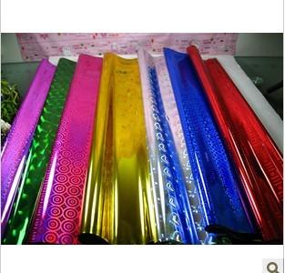 镭射精美包书纸 塑料礼物包装纸 鲜花包装纸