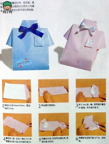 礼物包装方法大全; 折纸的衬衣包装袋;; 包装方法,纸袋,手工
