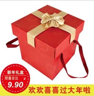 新年红色款礼盒 环保瓦楞纸盒 正方形大号礼品盒 包装