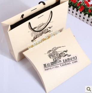 巴宝莉包装盒/高档纸盒礼品盒/丝巾包装盒/围巾手提