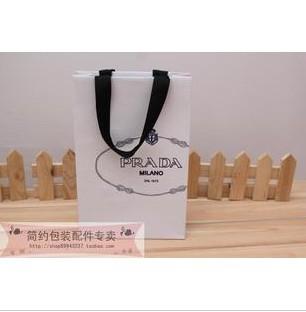 设计欣赏 手提袋设计 奢侈品普拉达prada原装正品礼品袋 纸袋包装袋