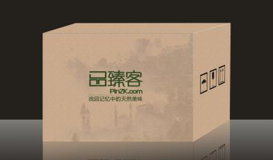 国外风格地板包装箱设计