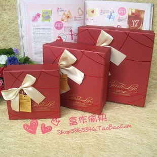 礼品盒纸盒 正方形三