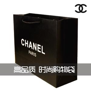 香奈儿纸袋子 名牌品牌包装袋礼品袋