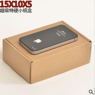 包装纸盒现货飞机盒纸箱定做快递盒批发特硬小盒子