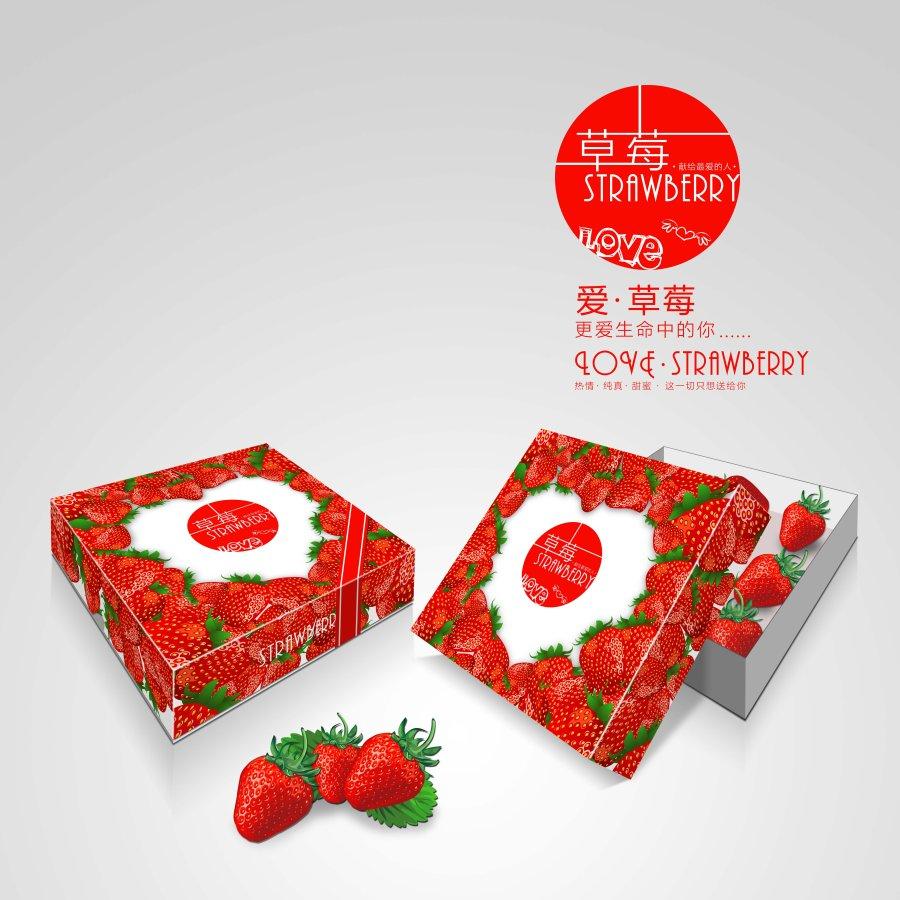 情人节献礼 水果包装盒包装袋设计图片