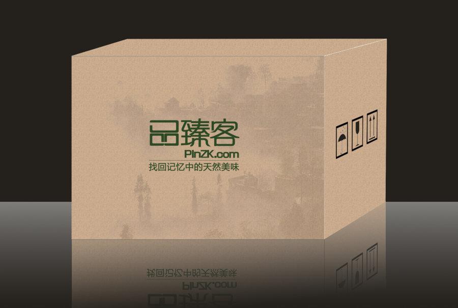 品臻客食品包装箱 牛皮纸 水墨画 - 包装箱设计_北京