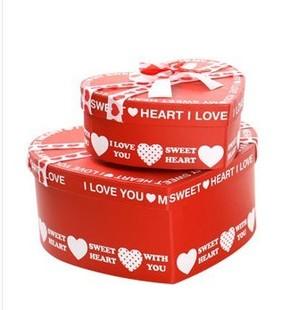情人节礼品盒 爱心盒包装盒礼盒 LOVE心形礼物盒纸盒盒
