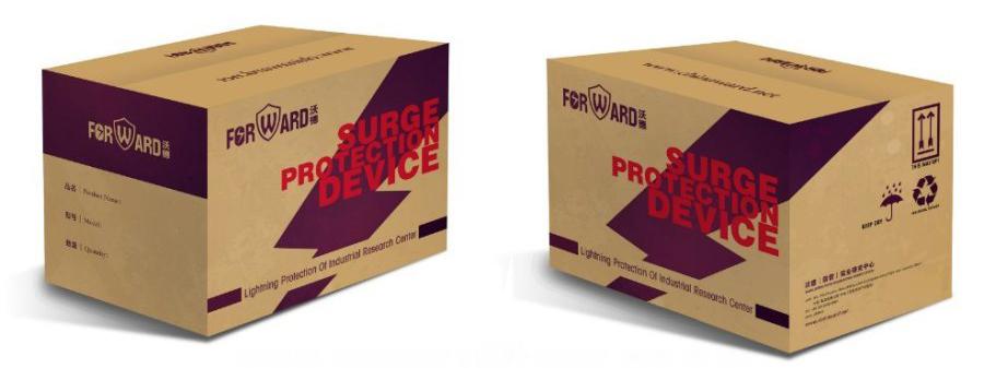 沃德包装箱设计欣赏