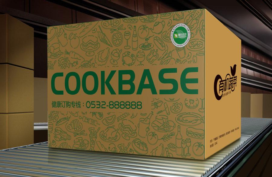 蔬菜包装箱设计 - 包装箱设计