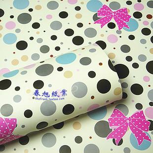爱礼品包装纸印刷