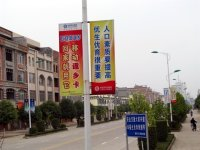 兴奥不锈刚标牌设计制作箱包工艺彩印有限公司