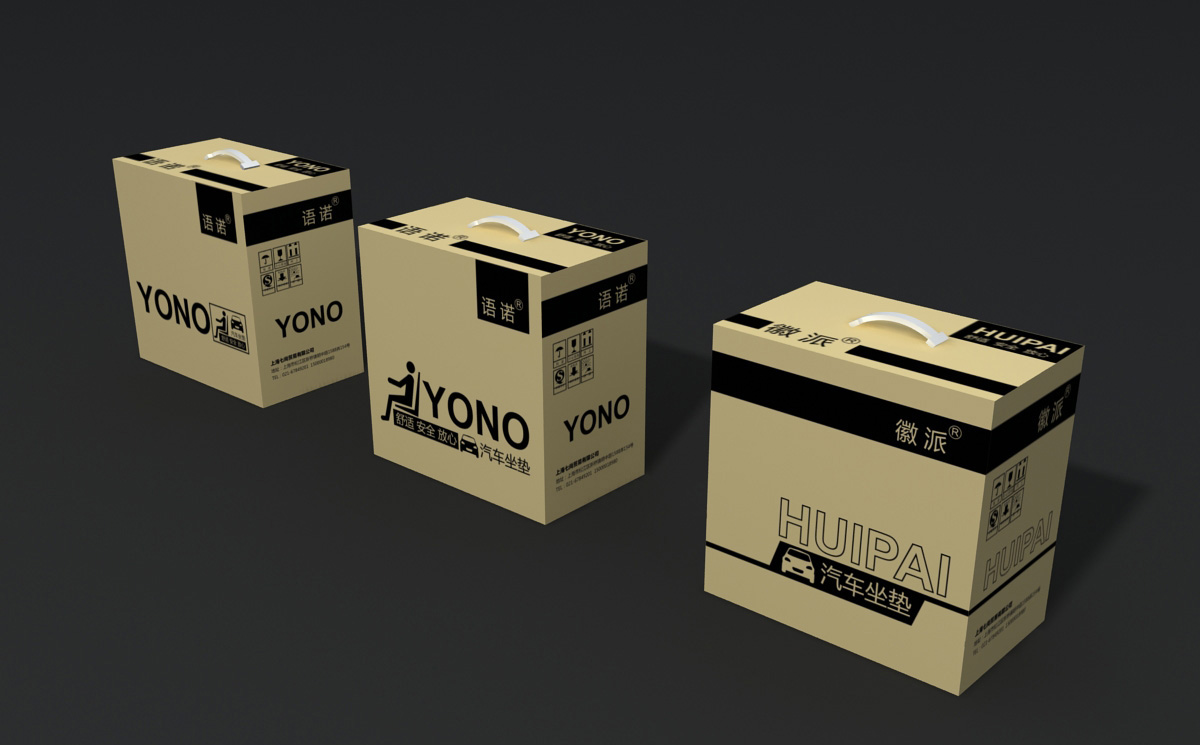 语诺微派纸箱包装设计