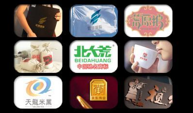 天地传奇品牌包装设计公司
