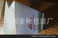 武汉市汉阳区鸿业印刷厂
