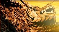 黑龙江省双鸭山市双鑫实用技术研究所