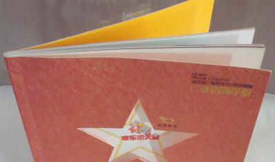 湖北博印包装设计有限公司