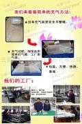 云南古柏气囊科技股份有限公司