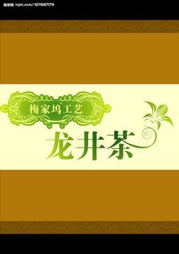 上栗县集和包装厂