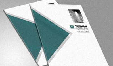 蚌埠创新印刷有限公司