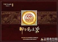 锦绣天华茶叶包装有限公司