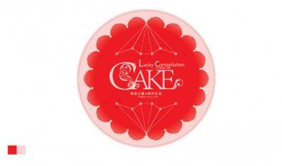 赤峰起点蛋糕盒厂